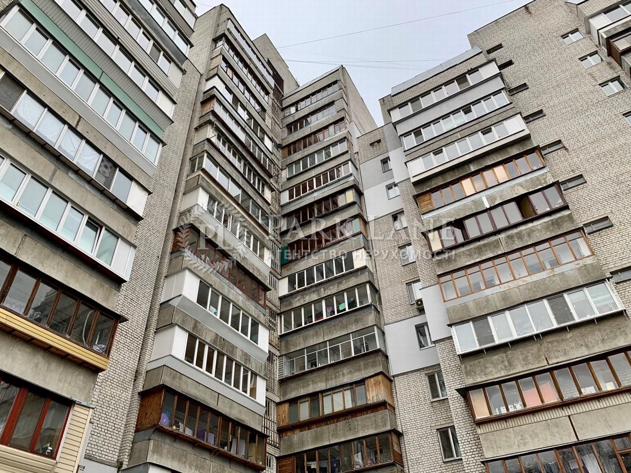 Квартира ул. Шепелева Николая, 13, Киев, D-36665 - Фото 3