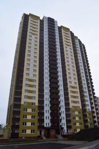 Квартира Z-792409, Моторный пер., 11а, Киев - Фото 2