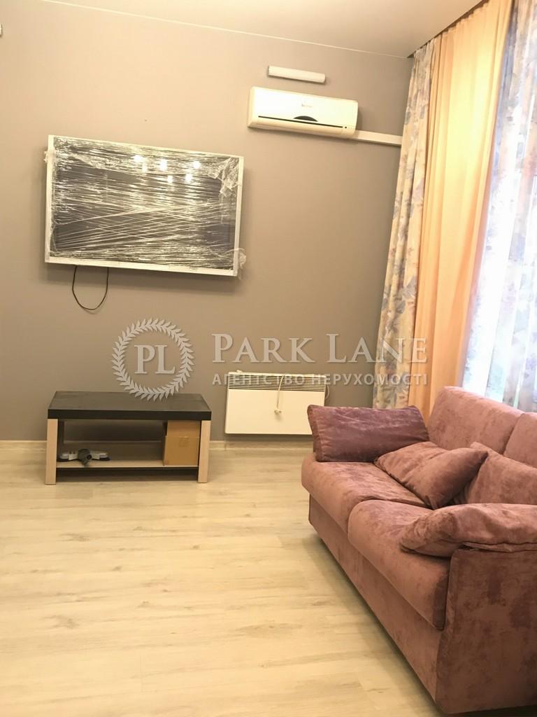 Квартира B-99918, Дружбы Народов бульв., 10, Киев - Фото 4
