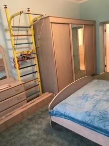 Квартира B-99918, Дружбы Народов бульв., 10, Киев - Фото 10