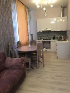 Квартира B-99918, Дружбы Народов бульв., 10, Киев - Фото 7