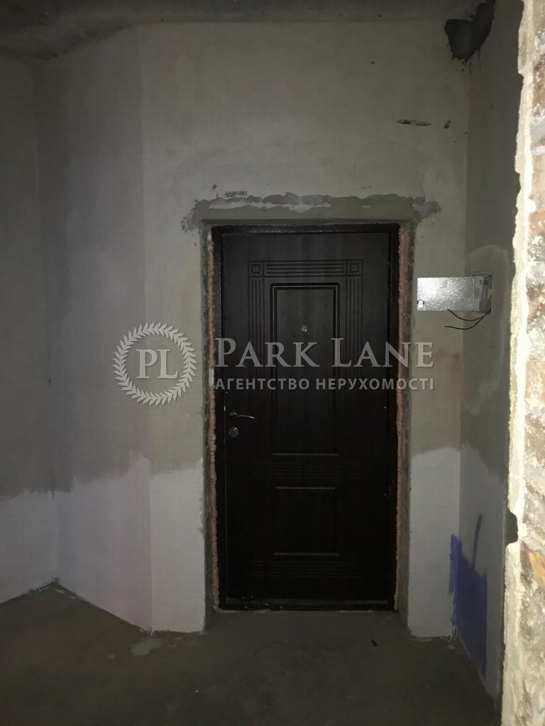 Нежилое помещение, ул. Дегтярная, Киев, Z-613765 - Фото 9