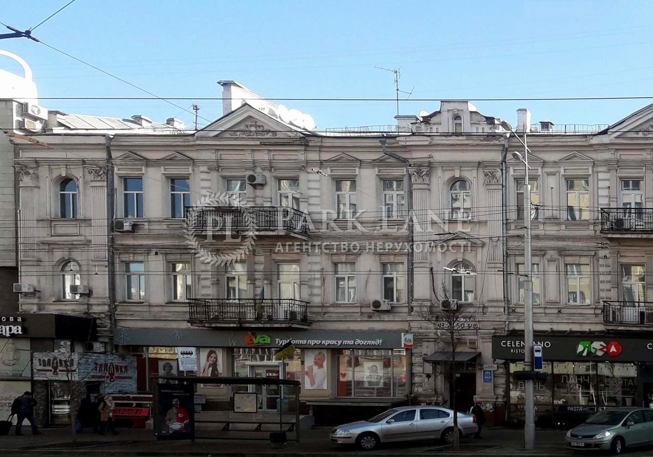 Квартира B-101230, Большая Васильковская, 63, Киев - Фото 1