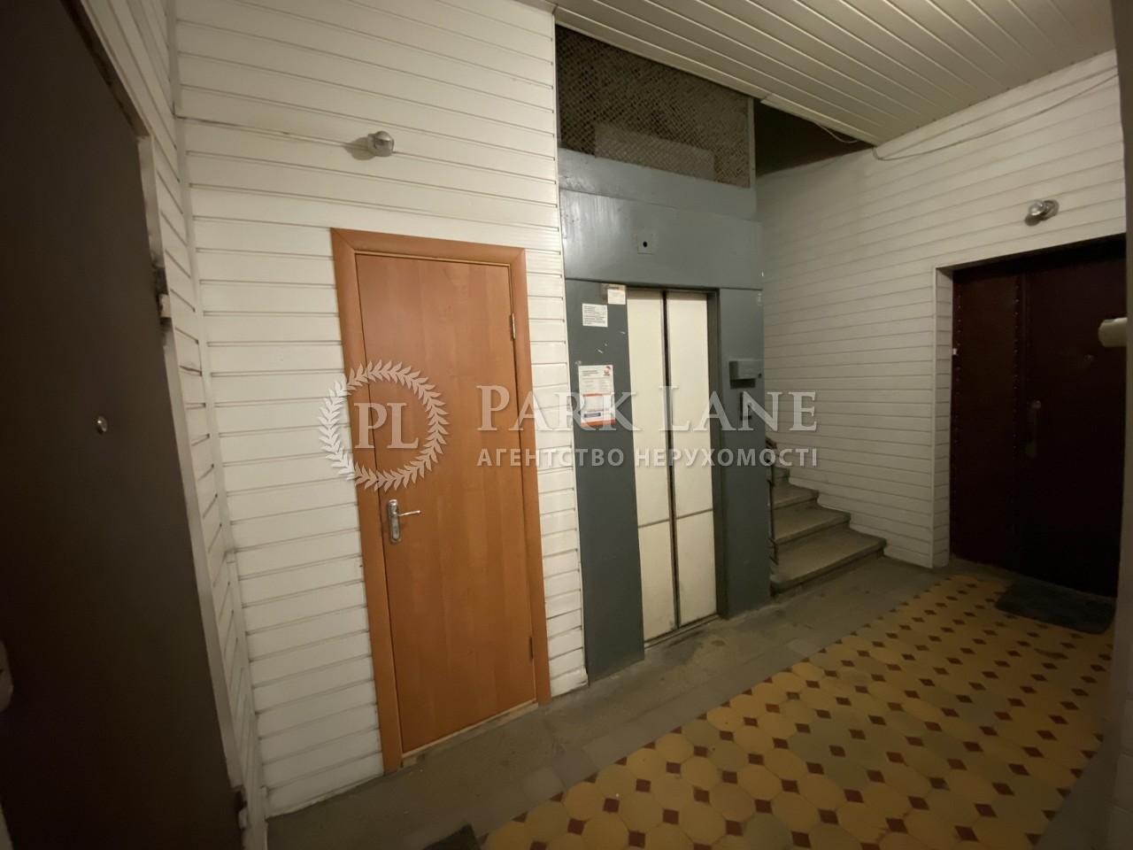 Квартира ул. Обсерваторная, 10, Киев, C-107157 - Фото 17