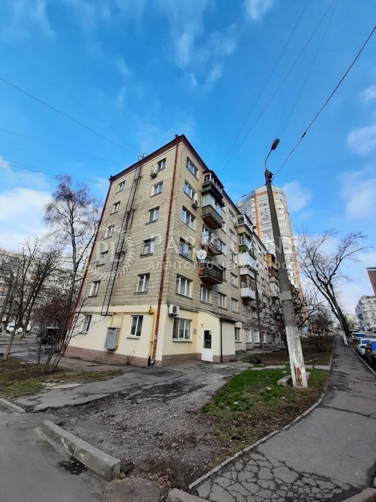 Квартира ул. Глебова, 4/10, Киев, F-14367 - Фото 8