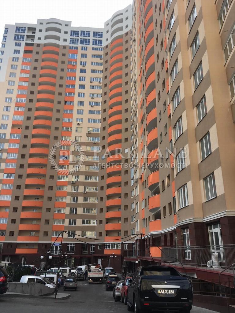 Квартира ул. Максимовича Михаила (Трутенко Онуфрия), 3д, Киев, B-98753 - Фото 7