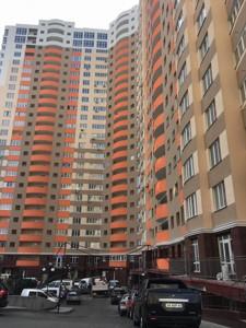 Квартира Z-709716, Максимовича Михайла (Трутенка Онуфрія), 3д, Київ - Фото 4