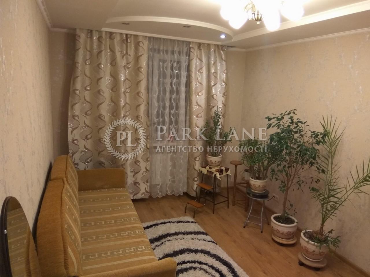 Квартира ул. Булаховского Академика, 5а, Киев, Z-101134 - Фото 3