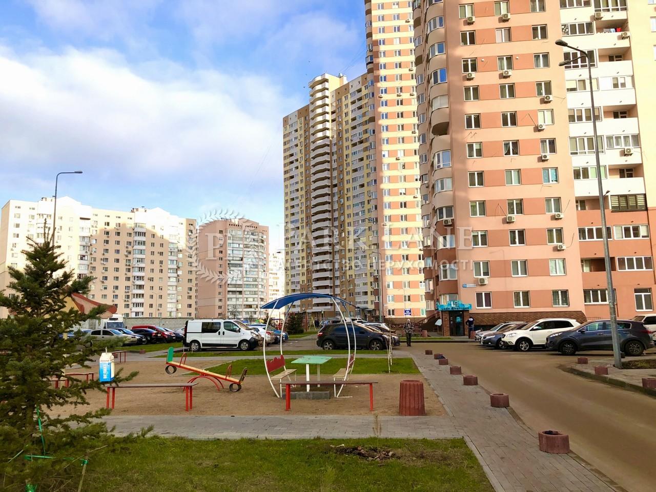 Квартира ул. Крушельницкой Соломии, 15б, Киев, Z-803276 - Фото 1