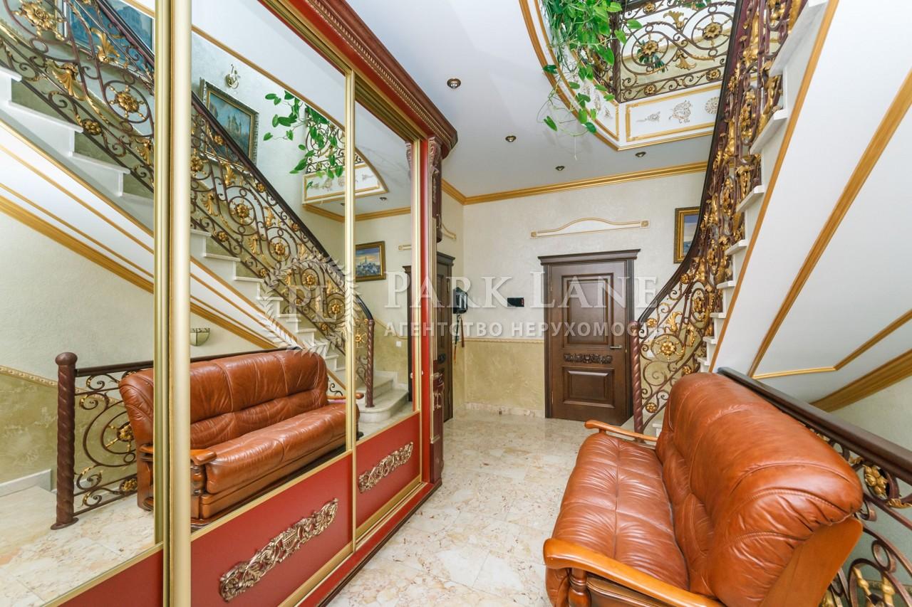 Будинок вул. Богатирська, Київ, R-30823 - Фото 6