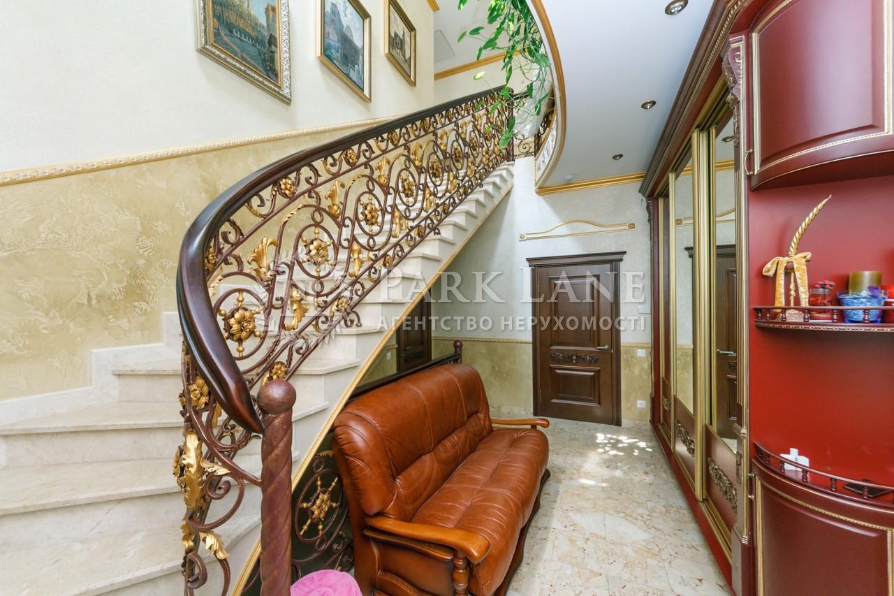 Будинок вул. Богатирська, Київ, R-30823 - Фото 8