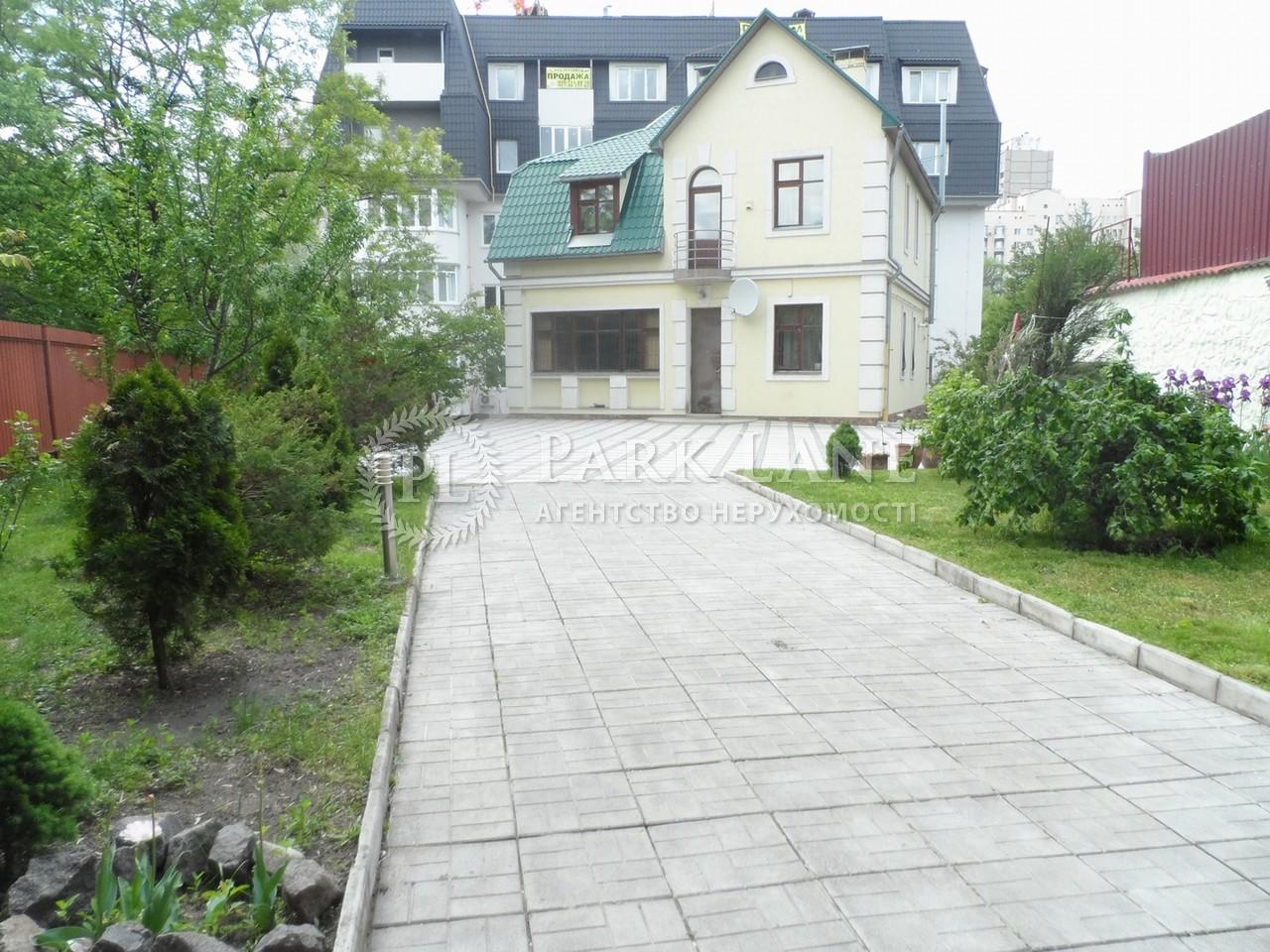 Дом ул. Старая Поляна, Киев, Z-1561602 - Фото 1