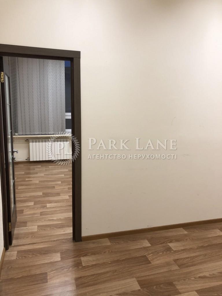 Офис, ул. Мечникова, Киев, R-29362 - Фото 4