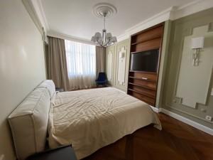 Квартира B-99943, Глибочицька, 32б, Київ - Фото 14