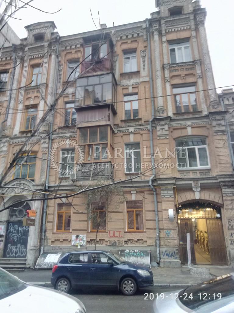 Квартира ул. Гончара Олеся, 30в, Киев, Z-601413 - Фото 6
