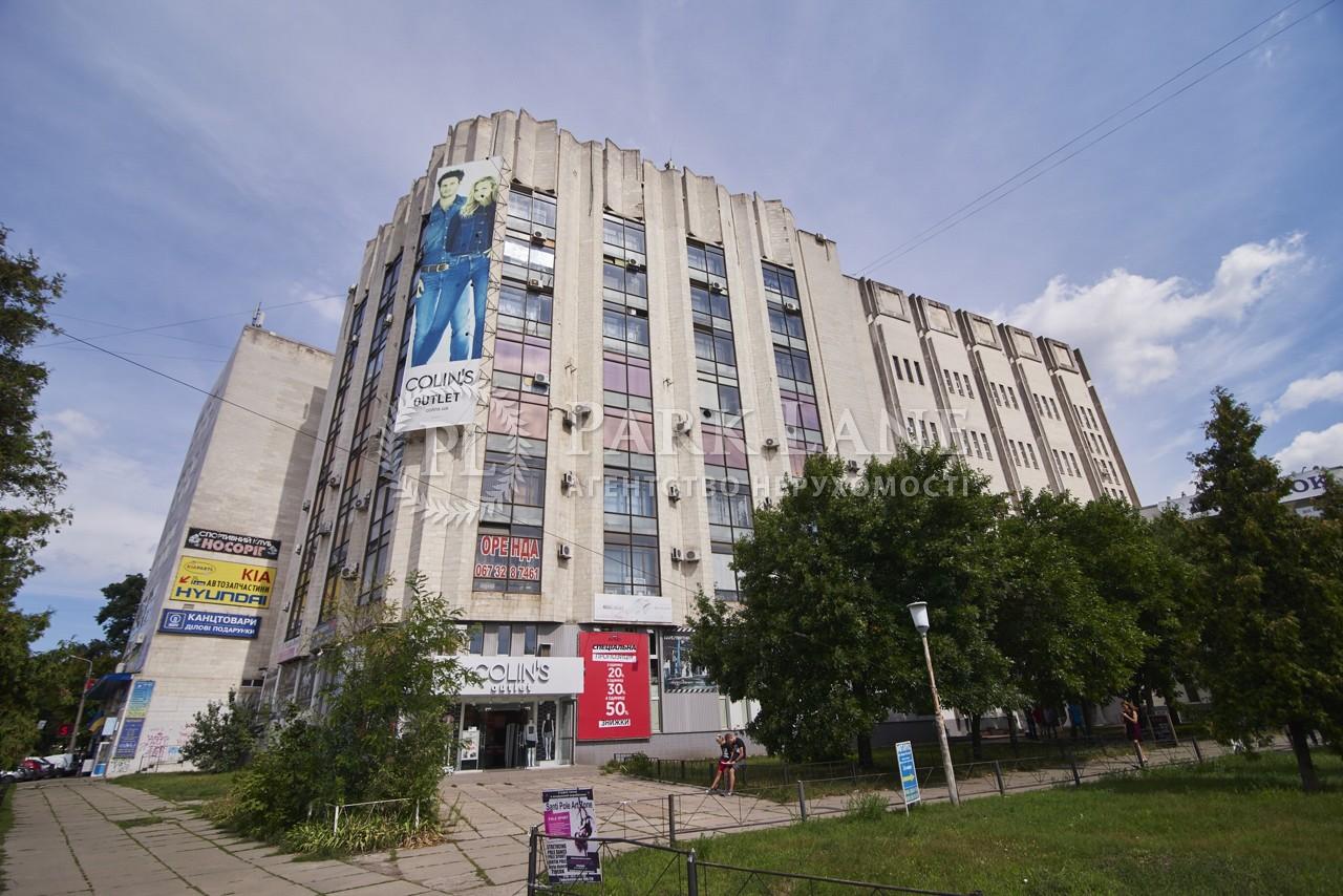 Нежилое помещение, Z-1869330, Кирилловская (Фрунзе), Киев - Фото 1