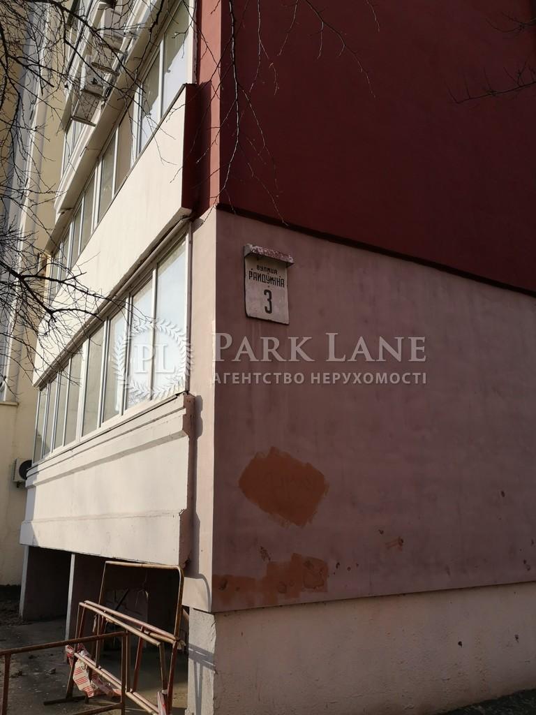 Квартира ул. Радужная, 3, Киев, X-1944 - Фото 5