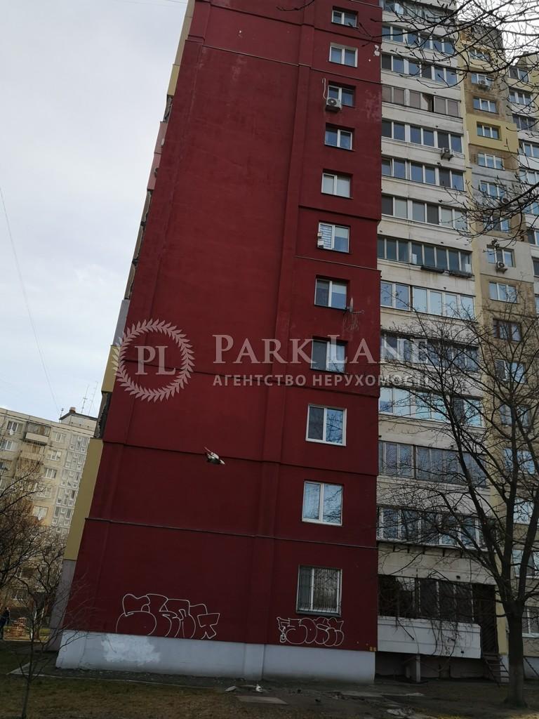 Квартира ул. Радужная, 3, Киев, X-1944 - Фото 6