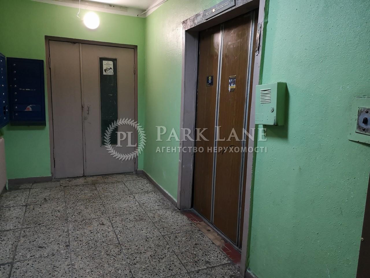 Квартира ул. Радужная, 3, Киев, X-1944 - Фото 4