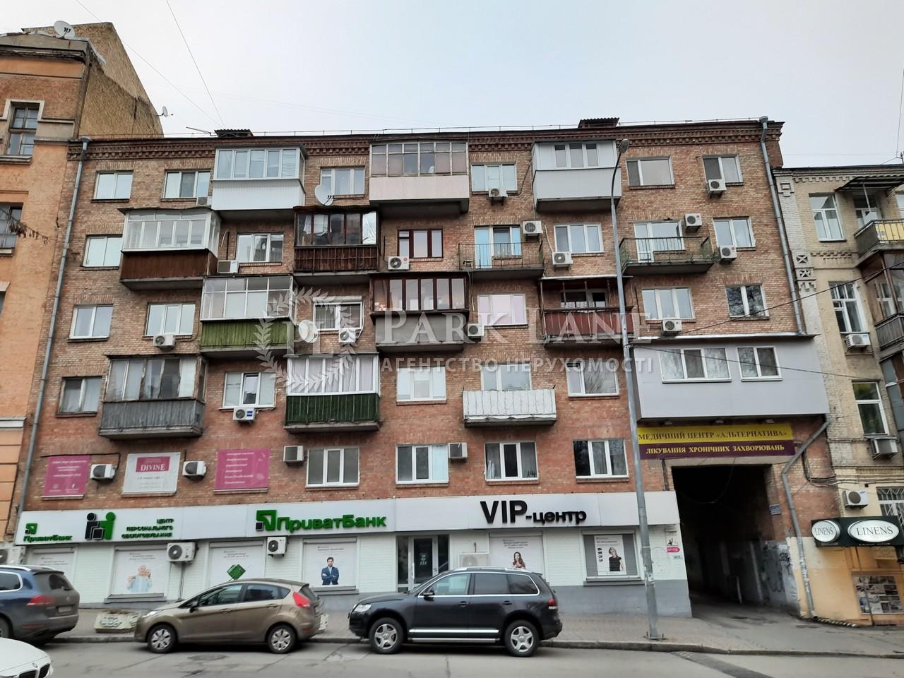 Квартира ул. Некрасовская, 1, Киев, Z-26419 - Фото 1