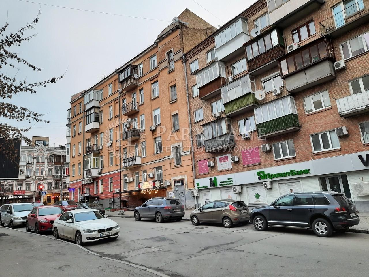 Нежилое помещение, L-26031, Некрасовская, Киев - Фото 2