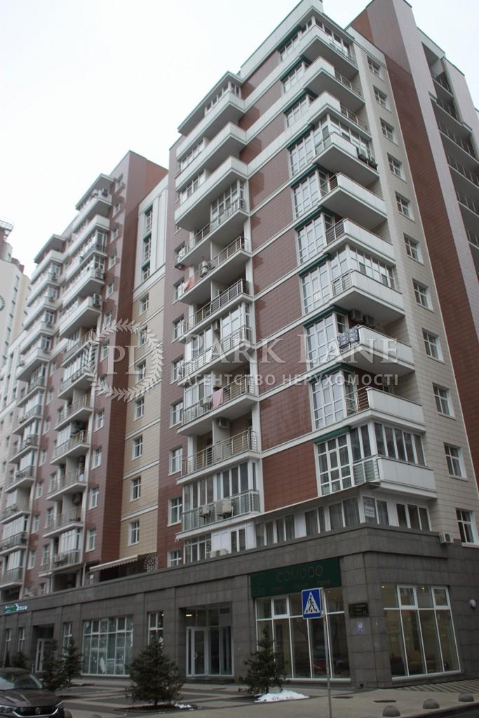 Квартира ул. Саперное Поле, 12, Киев, B-100367 - Фото 8