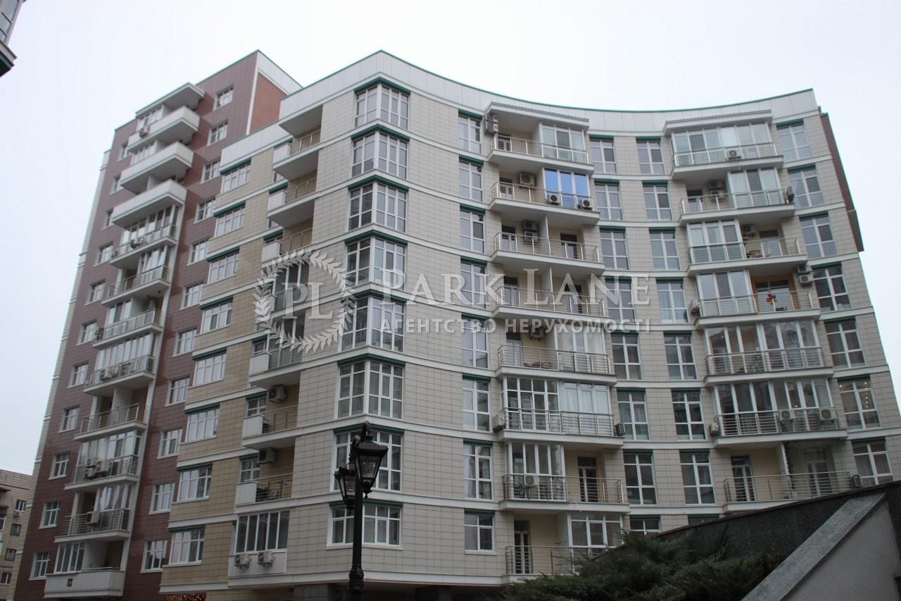 Квартира вул. Саперне поле, 12, Київ, L-25584 - Фото 1