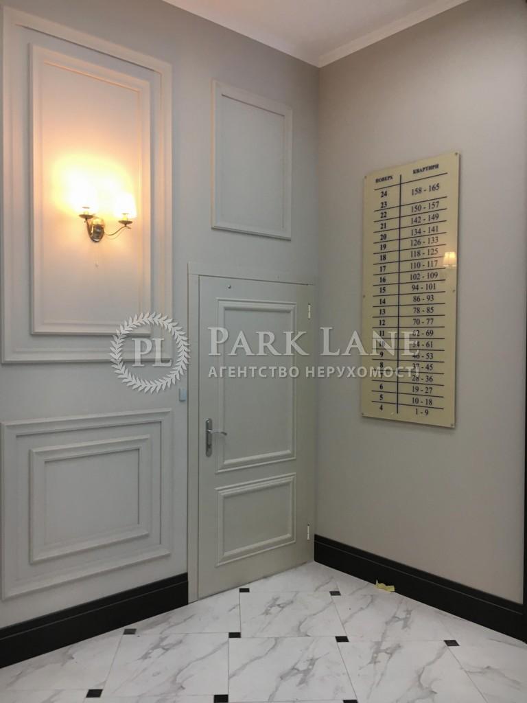 Квартира B-99904, Антоновича (Горького), 109, Київ - Фото 17