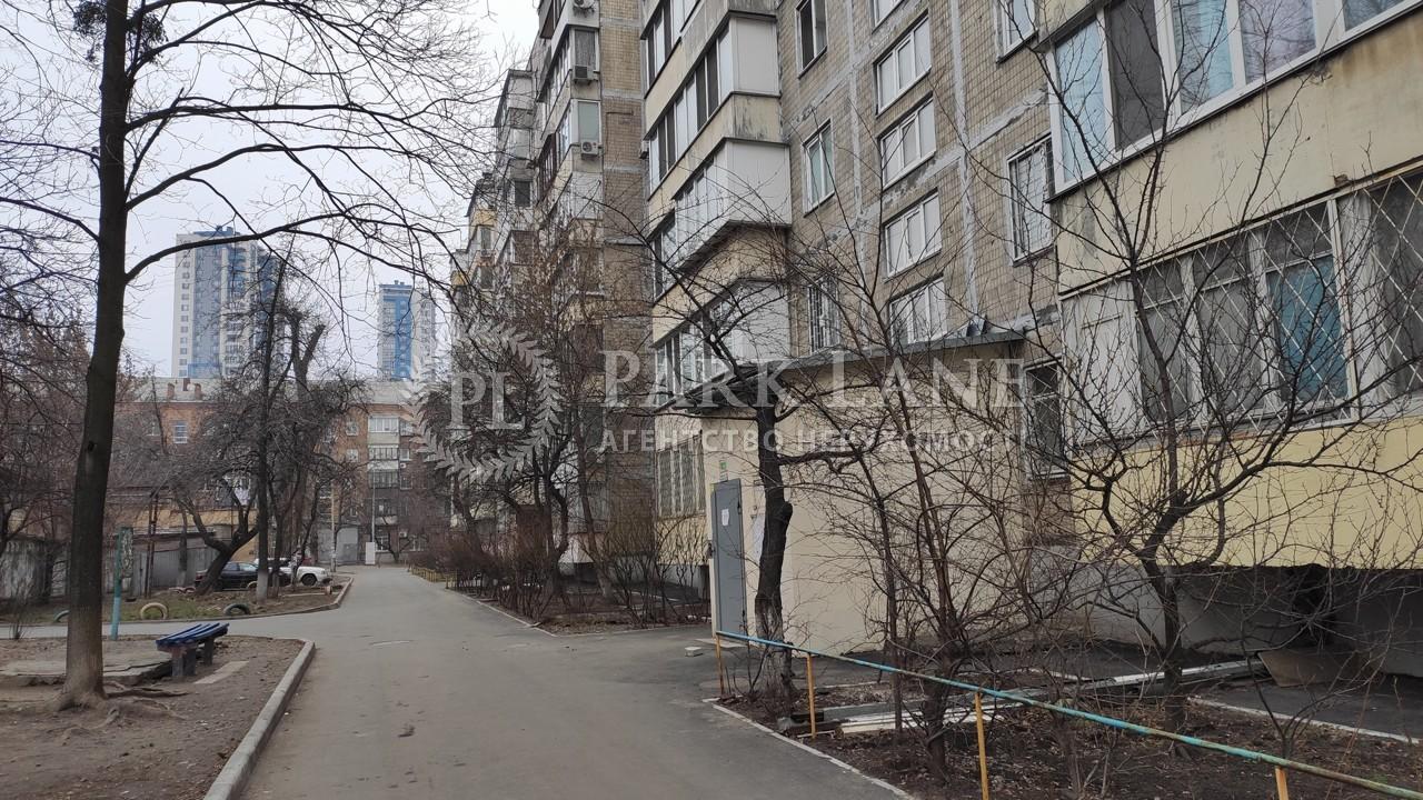 Квартира ул. Борщаговская, 2, Киев, Z-768015 - Фото 3