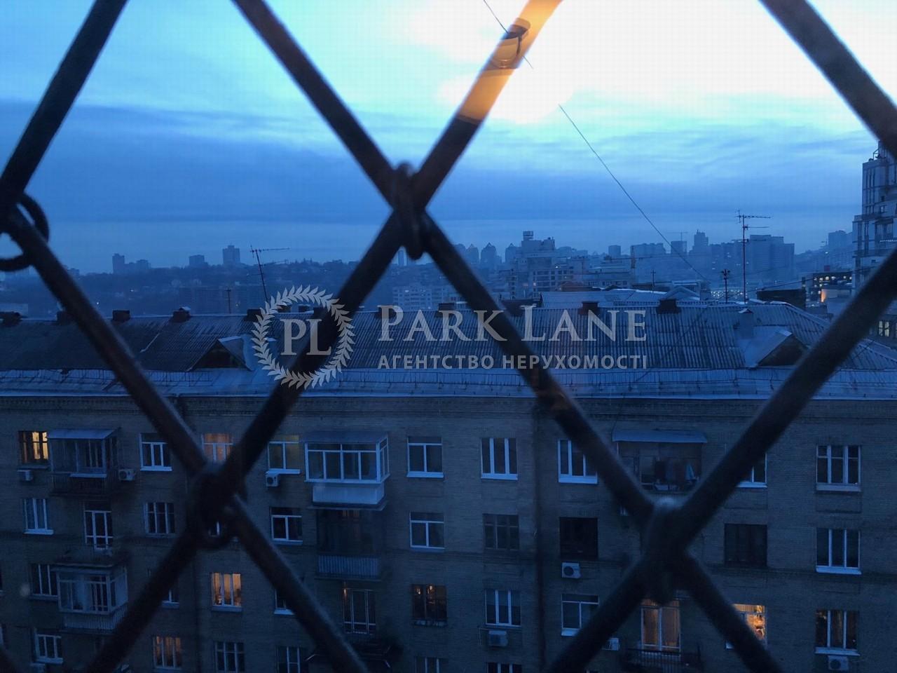 Квартира ул. Никольско-Ботаническая, 17/4, Киев, Z-597528 - Фото 13