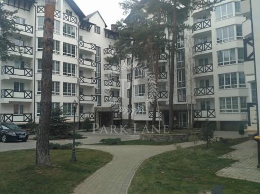 Квартира Придорожня, 2, Зазим'я, Z-665260 - Фото