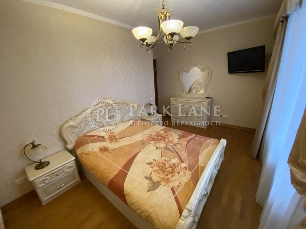 Квартира Леси Украинки бульв., 9в, Киев, R-30797 - Фото 4