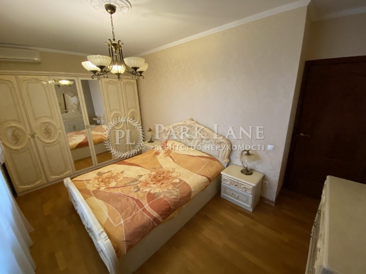 Квартира Леси Украинки бульв., 9в, Киев, R-30797 - Фото 5