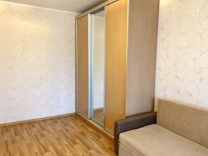 Квартира B-99956, Маяковского Владимира просп., 8, Киев - Фото 6
