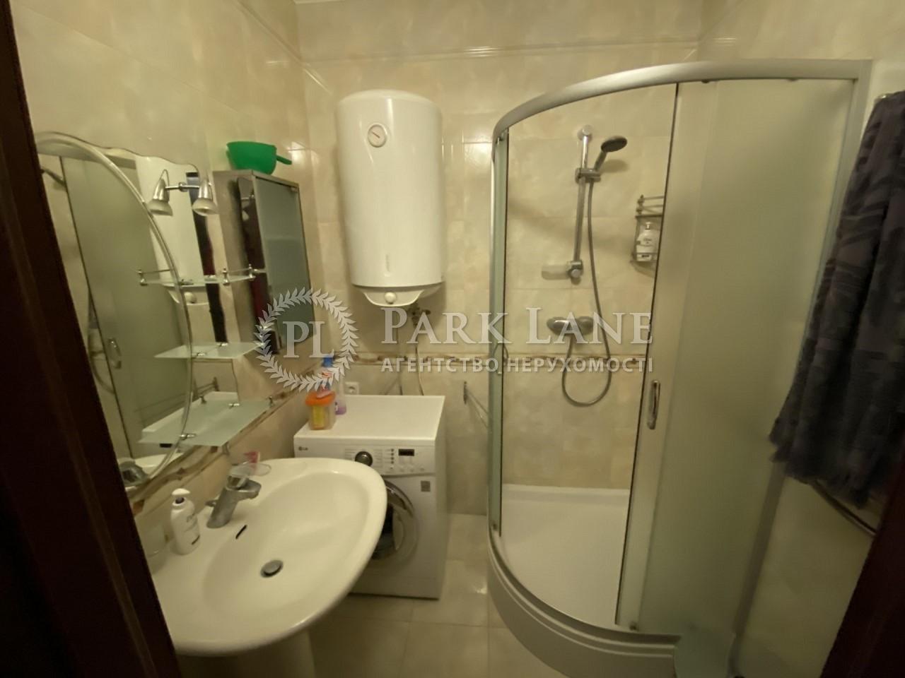 Квартира Леси Украинки бульв., 9в, Киев, R-30797 - Фото 7