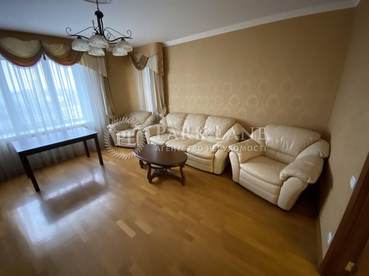 Квартира Леси Украинки бульв., 9в, Киев, R-30797 - Фото 3