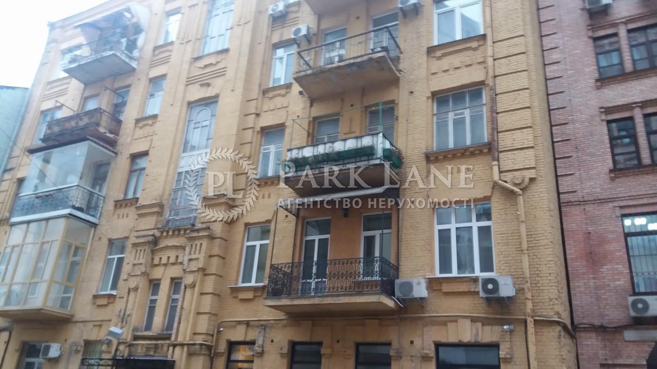 Квартира ул. Гончара Олеся, 30в, Киев, Z-601413 - Фото 9