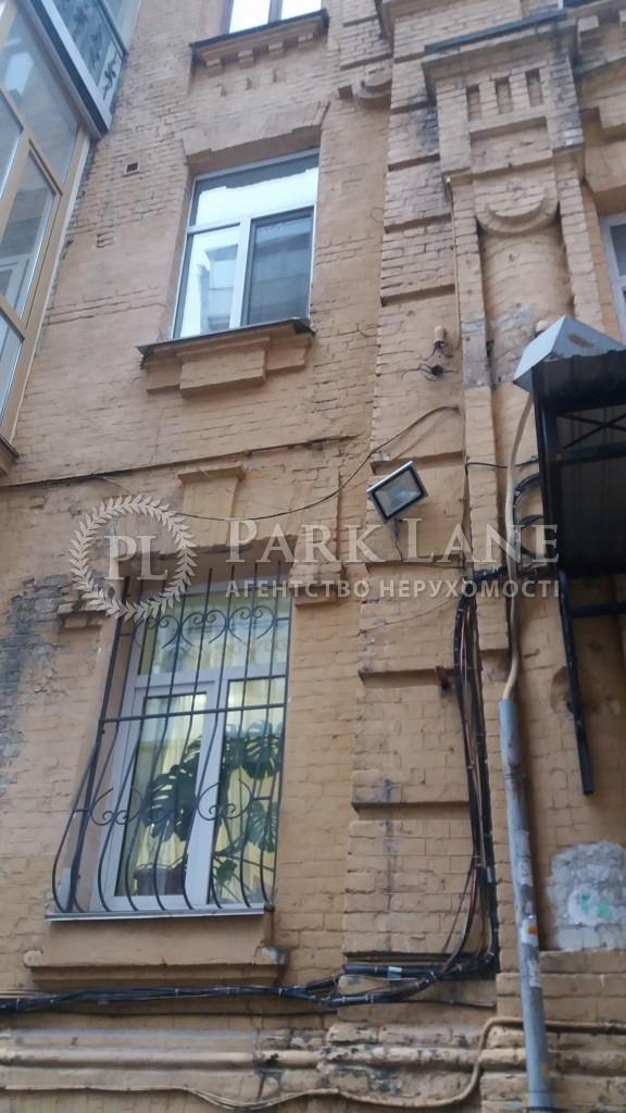 Квартира ул. Гончара Олеся, 30в, Киев, Z-601413 - Фото 8