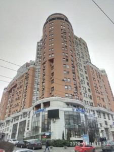 Офис, B-96407, Шота Руставели, Киев - Фото 2