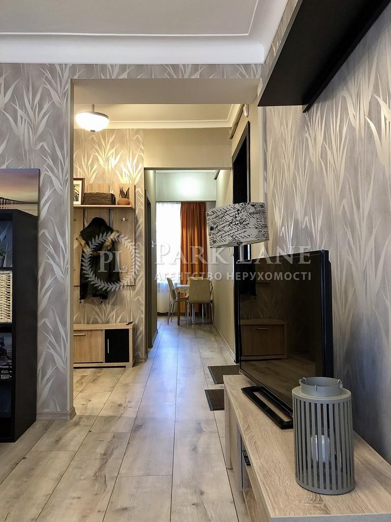 Квартира вул. Гоголівська, 48, Київ, J-24373 - Фото 23