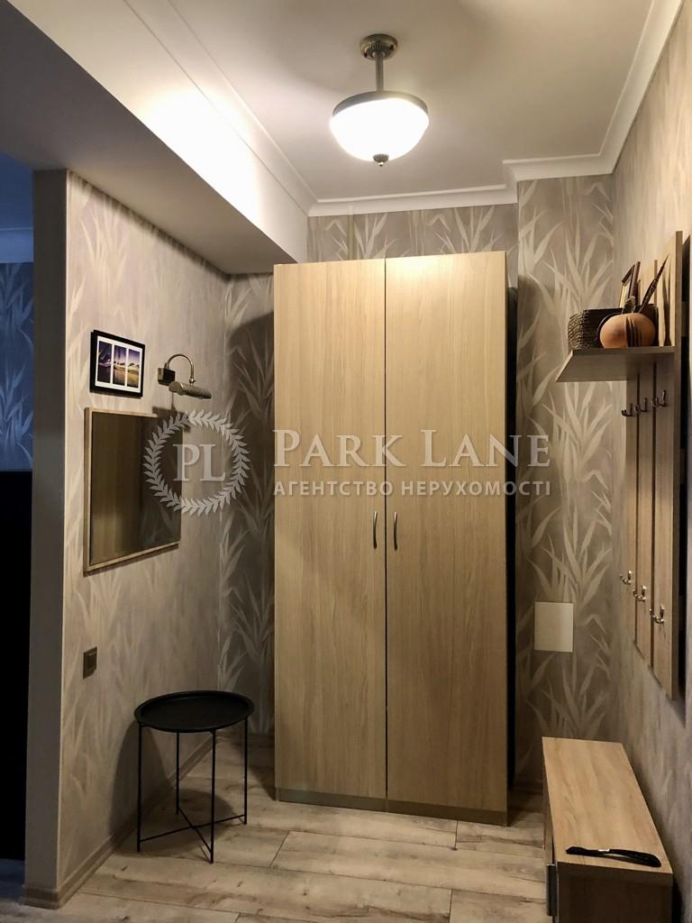 Квартира вул. Гоголівська, 48, Київ, J-24373 - Фото 21