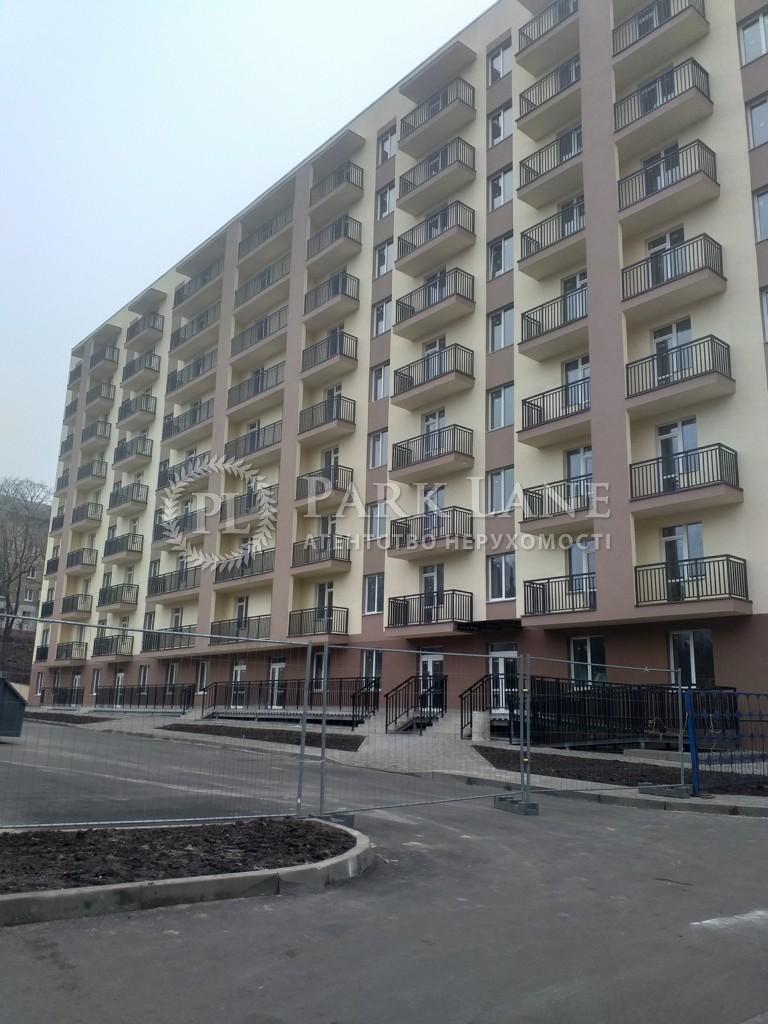 Коломиевский