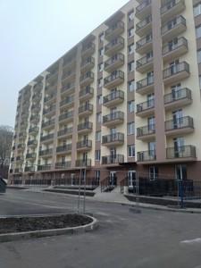 Квартира K-32098, Коломыйский пер., 6, Киев - Фото 1