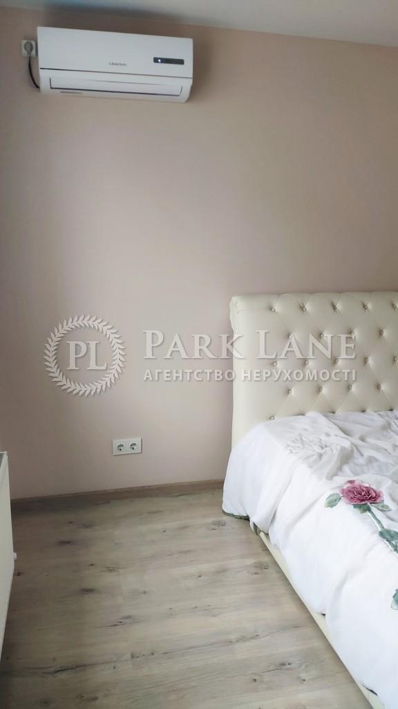 Квартира B-99975, Европейская, 2в, Крюковщина - Фото 6