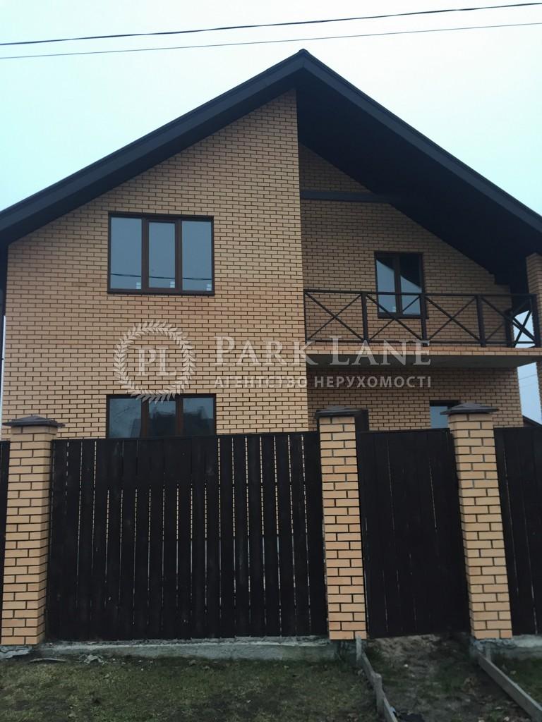 Дом R-30495, Вишенки - Фото 2