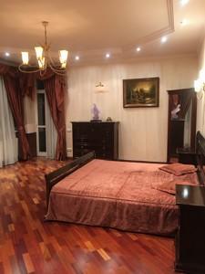 Квартира R-29818, Бульварно-Кудрявская (Воровского), 36, Киев - Фото 7