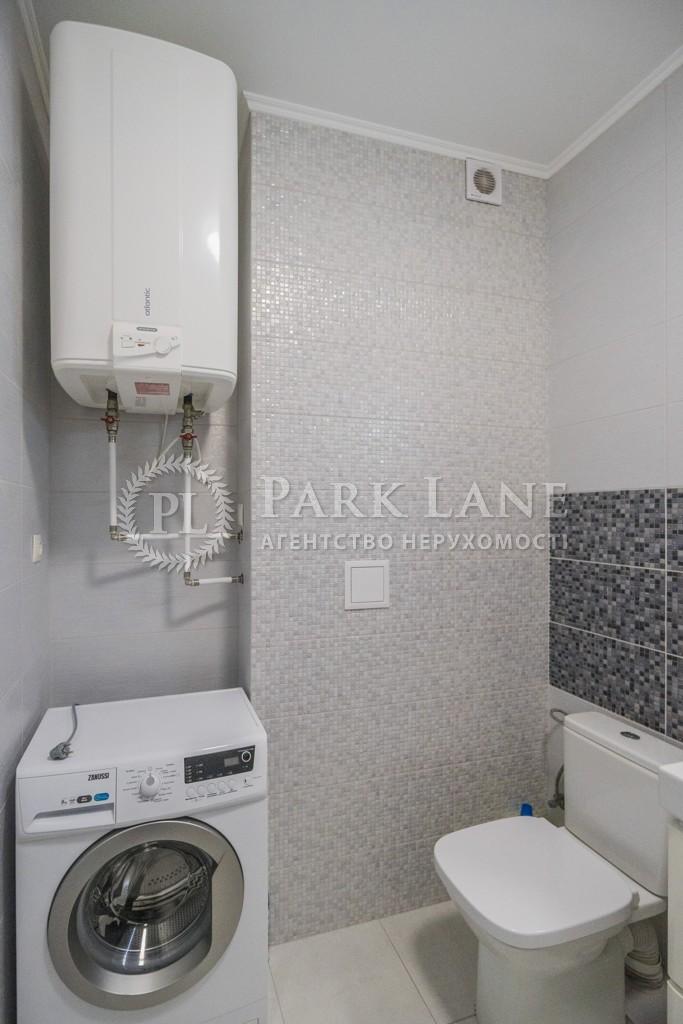 Квартира I-30732, Чигорина, 55, Киев - Фото 14