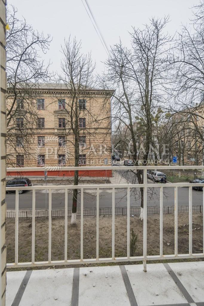 Квартира I-30732, Чигорина, 55, Киев - Фото 17