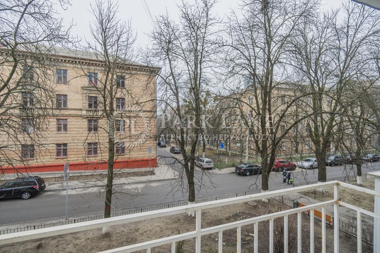 Квартира I-30732, Чигорина, 55, Киев - Фото 18