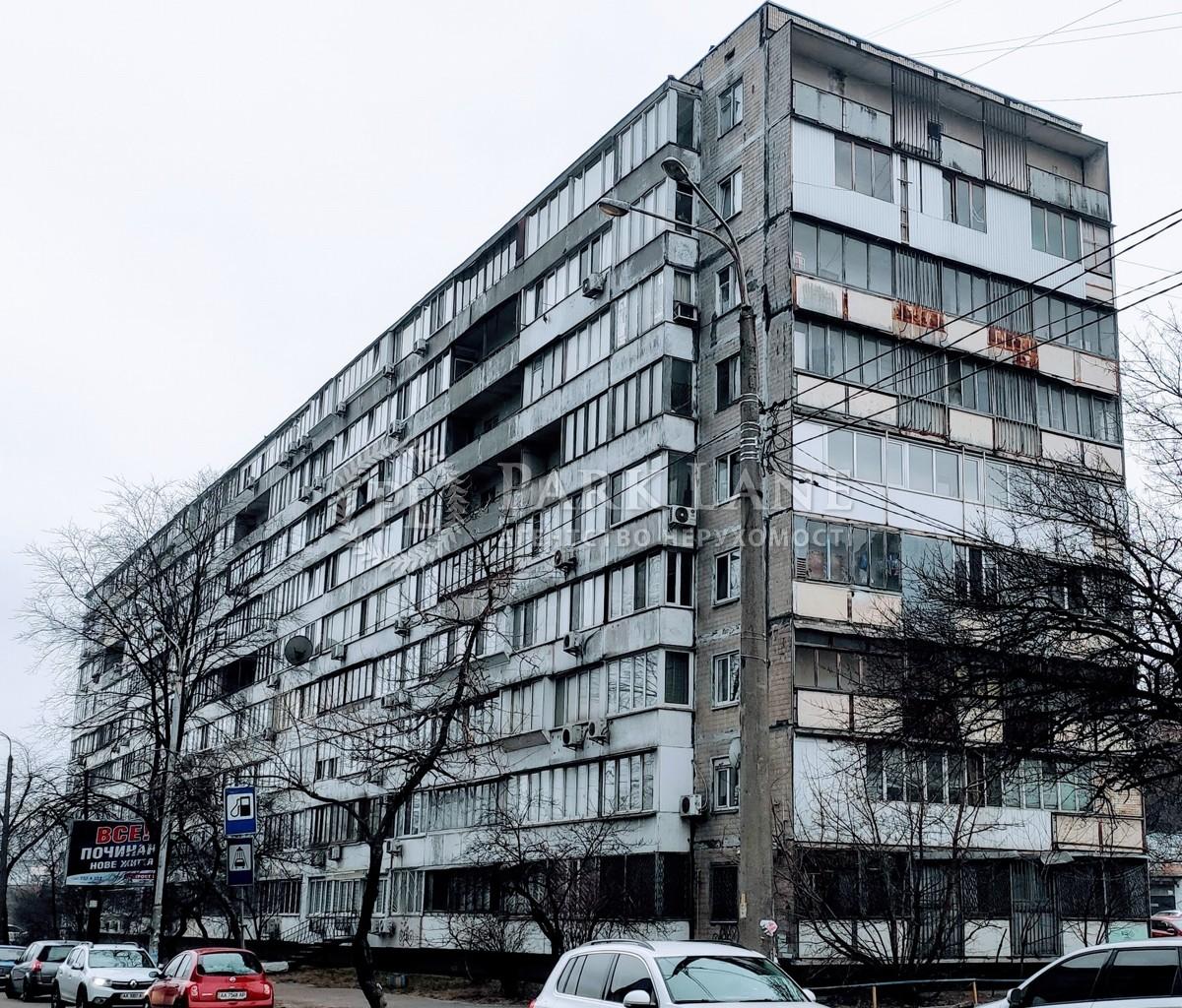 Квартира ул. Борщаговская, 2, Киев, Z-768015 - Фото 2
